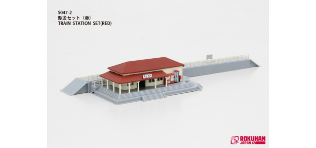 Rokuhan S047-2 Train Station Set   Red