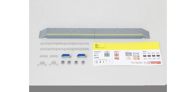 Rokuhan S048-1 One Side Platform Set