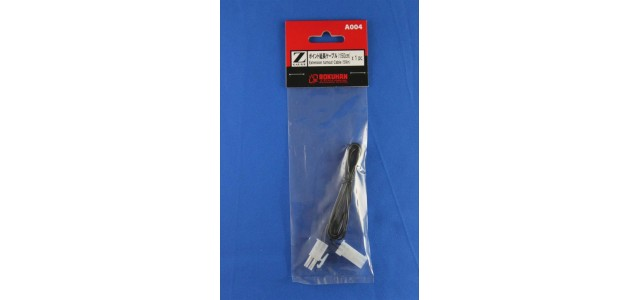 Rokuhan A004 Extension Cable For Turnout