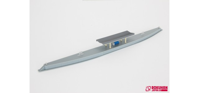 Rokuhan S046-1 Island Platform Basic Set