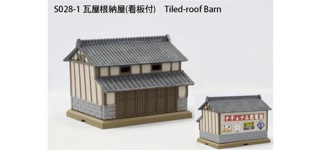 Rokuhan S028-1 Barn | Gray Tiled Roof