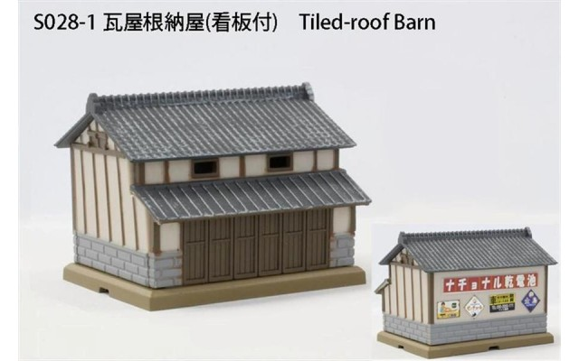 Rokuhan S028-1 Barn   Gray Tiled Roof