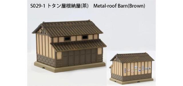 Rokuhan S029-1 Barn | Brown Metal Roof