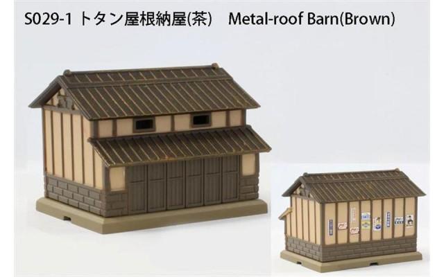 Rokuhan S029-1 Barn   Brown Metal Roof