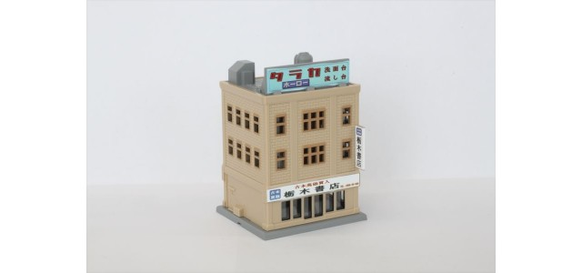 Rokuhan S032-2 Commercial Building B