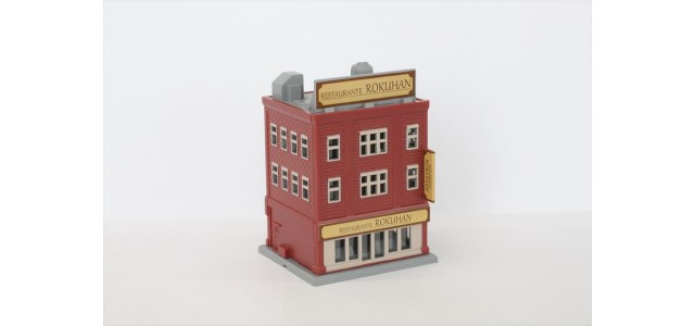 Rokuhan S032-3 Commercial Building C