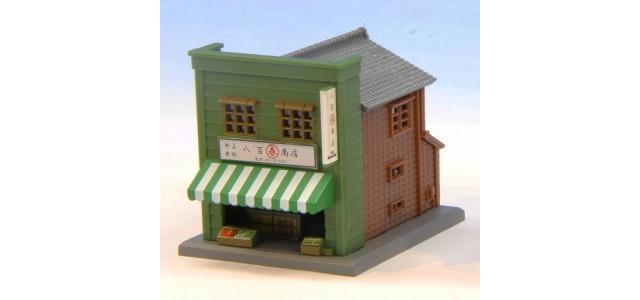 Rokuhan S040-1 Traditional Shop B | Green