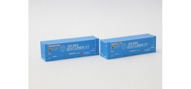 Rokuhan A102-4 Nippon Express 55 Big Ecoliner 31' Container | 2-Pack