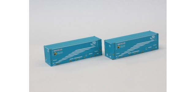 Rokuhan A102-8 JR Freight 48A 31' Container | 2-Pack