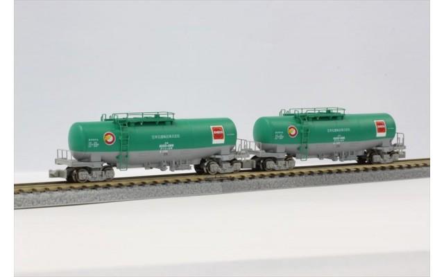 Rokuhan T004-4 JPR TAKI 1000 Japan Oil Transportation | Eneos Set