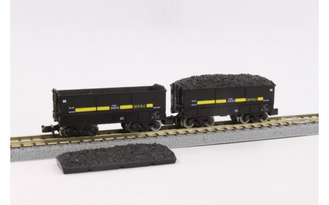 Rokuhan T005-1 Hopper SEKI 3000 With Coal Load | 2-Car Set
