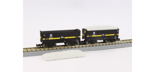 Rokuhan T005-3 Hopper SEKI 6000 Nishi Limestone Load | 2-Car Set