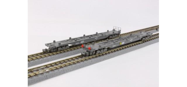 Rokuhan T007-2 Container Car Koki 106 Gray| 2-Car Set