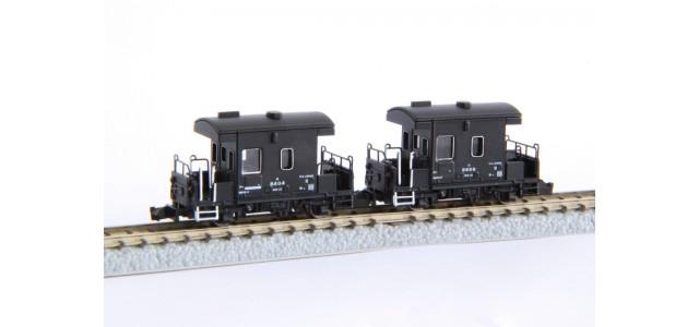 Rokuhan T032-2 JR Type YO 8000 Type Guard Van 254 JRF Railway | 2-Car Set
