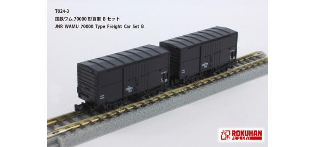 Rokuhan T024-3 JNR WAMU 70000 Freight Car | Set B