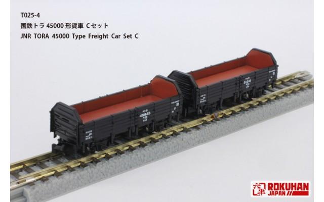 Rokuhan T025-4 JNR TORA 45000 Freight Car   Set C