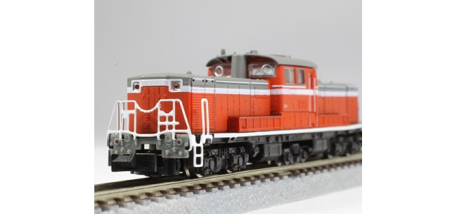 Rokuhan T002-1 DD51-1000 Diesel Locomotive | Cold Area Type