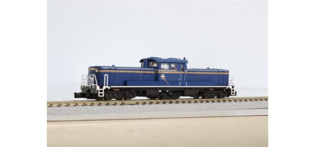Rokuhan T002-4 JPR DD51 | Cold District Type Diesel Locomotive Hokkaido Color