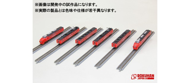 Rokuhan T030-3 NICHIRIN Red Express Set | PRE-ORDER