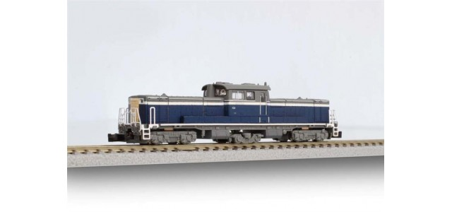Rokuhan T002-2 DD51-1000 JPR Diesel Locomotive