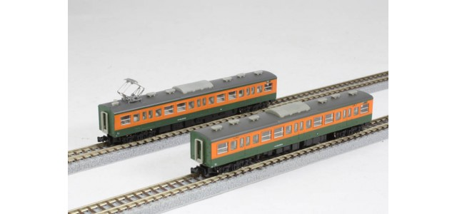 Rokuhan T001-3 JPR 113 Set 2000 | 2-Car Set