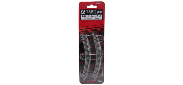 Rokuhan R003 Curved Track R170mm 45 Degree