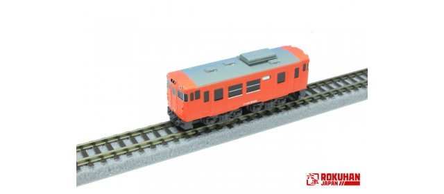 Pre-Order Rokuhan ST009-1 West Japan Railway Company Shorty KIHA40 Metropolitan Area Color
