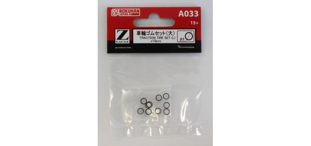 Rokuhan A033 Traction Tire Set 5mm Diameter