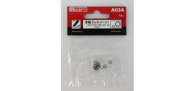 Rokuhan A034 Traction Tire Set 4mm Diameter
