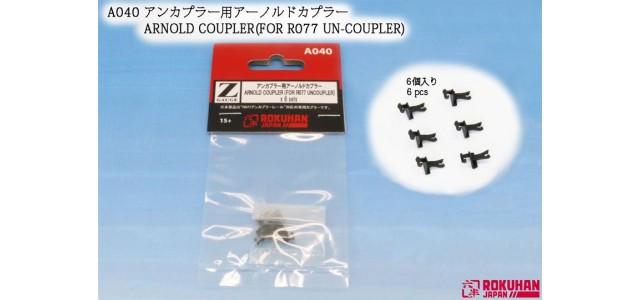 Rokuhan A040 Arnold Coupler (for R077 Uncoupler)