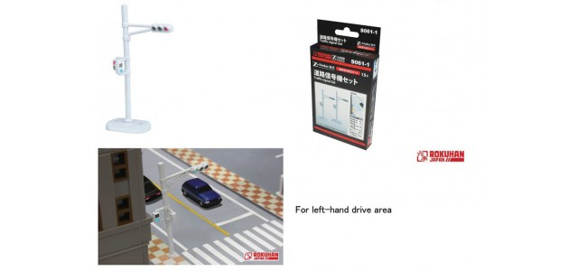 Rokuhan S061-1 Traffic Signal Set | Painted Lights