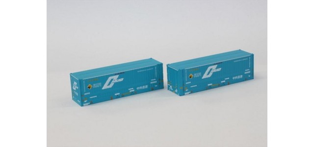 Rokuhan A102-7 Chuo Express U51A 31' Container | 2-Pack