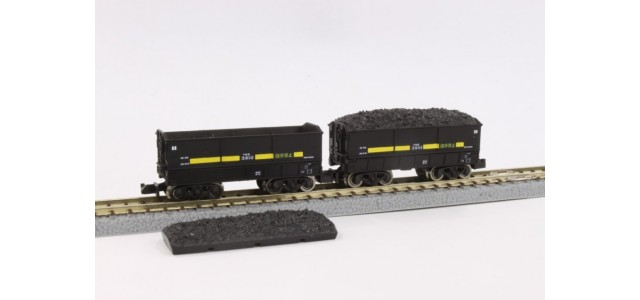 Rokuhan T005-1 Hopper SEKI 3000 With Coal Load | 2-Car Set