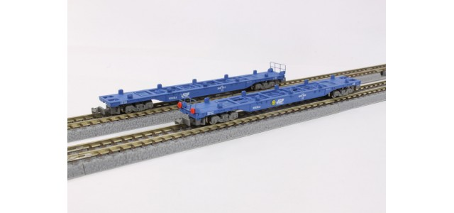 Rokuhan T007-1 Container Car Koki 106 Blue | 2-Car Set