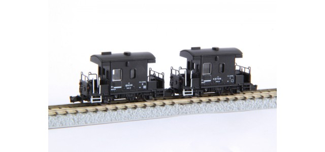 Rokuhan T032-1 TAIJU Type YO 8000 Type Guard Van 254 TOBU Railway | 2-Car Set