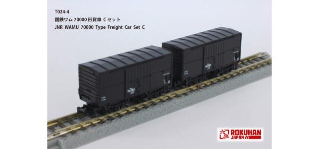 Rokuhan T024-4 JNR WAMU 70000 Freight Car | Set C