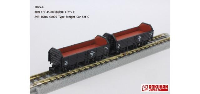 Rokuhan T025-4 JNR TORA 45000 Freight Car | Set C