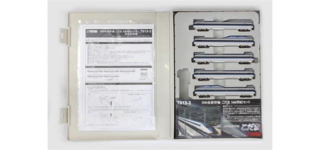 Rokuhan T013-2 Set 500 Series Shinkansen   5-Car Extension Set