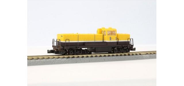 Rokuhan T012-2 JNR DE10   Cold District Nostalgic Type