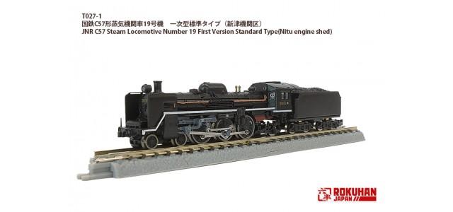 Rokuhan T027-1 JNR C57 Steam Locomotive 19 | First Version Standard Type (Nitu Engine Shed)