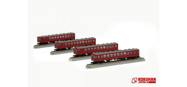 Rokuhan T014-2 Shikoku Railway Company JNR Type 50 | 4-Car Set