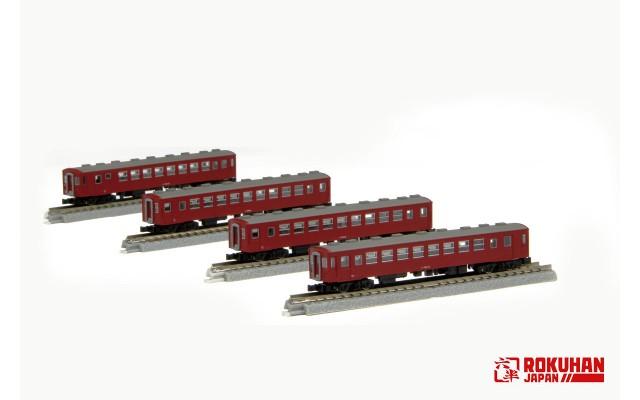 Rokuhan T014-2 Shikoku Railway Company JNR Type 50   4-Car Set