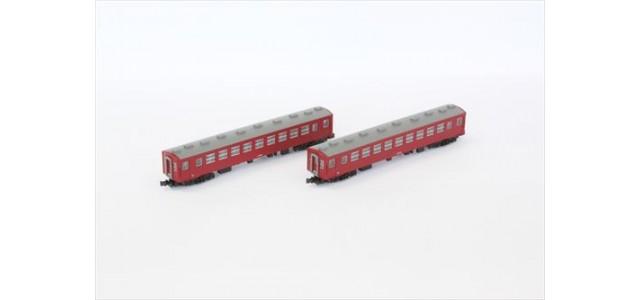 Rokuhan T014-3 Shikoku Railway Company JNR Type 50 | 2-Car Set