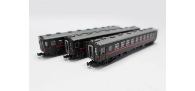 Rokuhan T014-4 Moka Railway Type 50 | 3-Car Set
