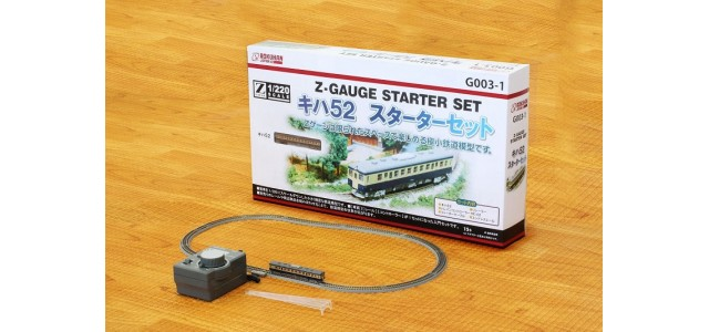 SALE - Rokuhan G003-1 KIHA 52 Starter Set