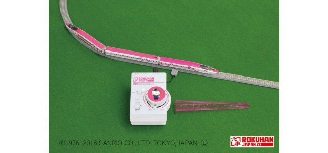Rokuhan G004-3 Set 500 Type Hello Kitty Shinkansen Starter Set